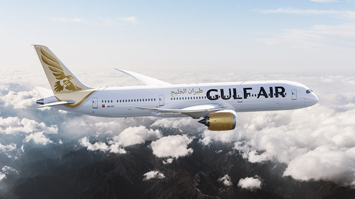 Gulf Air opens 70th anniversary museum