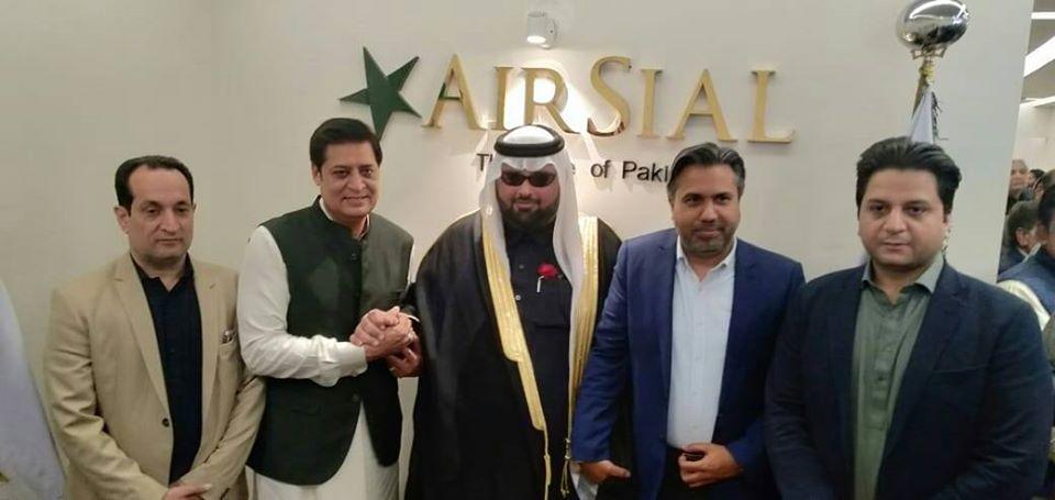 Sheikh Dr. Abdul Rehman Al-Shaibi Inheritor & Keeper of the Keys of Kaaba Sharif inaugurates AirSial Head Office