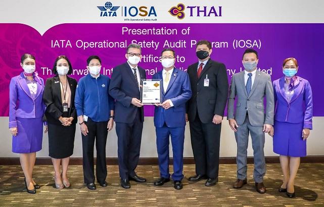 THAI Receives IOSA Certificate