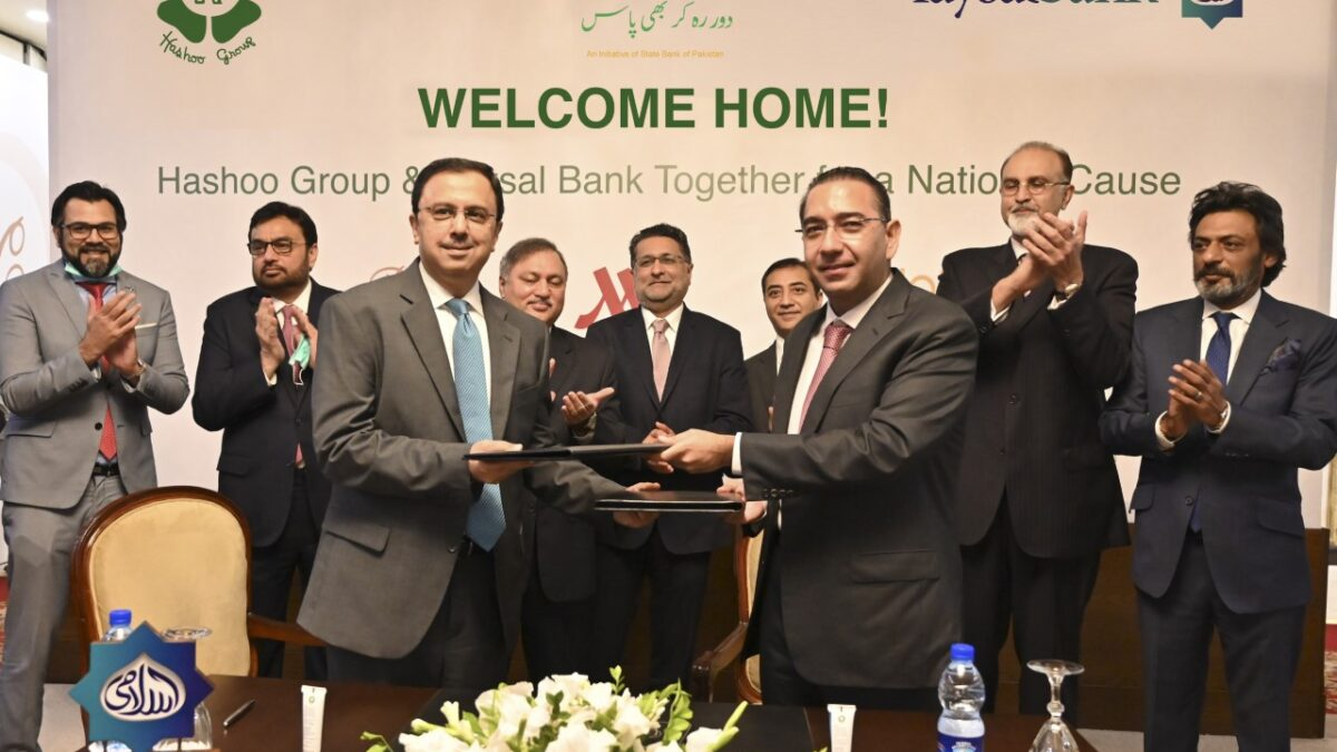 Hashoo Group and Faysal Bank Limited join hands for a National Cause